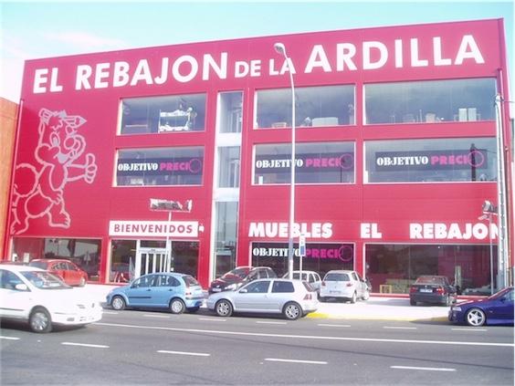 Tiendas de colchones en Vigo Muebles El Rebajón