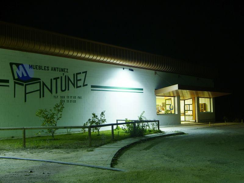 Tienda de colchones en Huelva Muebles Antúnez