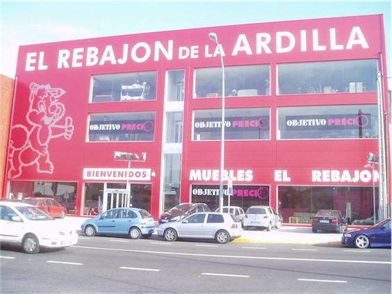 Muebles El Rebajon - Vigo